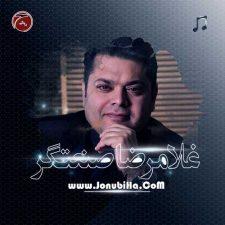 دانلود آلبوم غلامرضا صنعتگر بنام امام رضا