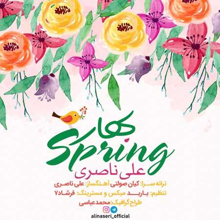 دانلود آهنگ علی ناصری بنام بهار