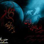 دانلود مداحی از یاسر مقدم بنام عباس من ، لاله پرپرم و زینب
