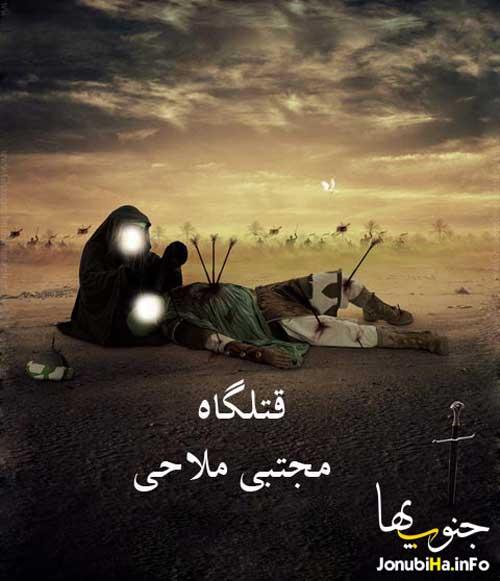 دانلود مداحی از مجتبی ملاحی بنام قتلگاه