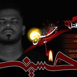 دانلود مداحی جدید محمدرضا رحیمی بنام شب قتل