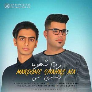 دانلود آهنگ فرزاد ایرانی و انس بنام مردم شهرما