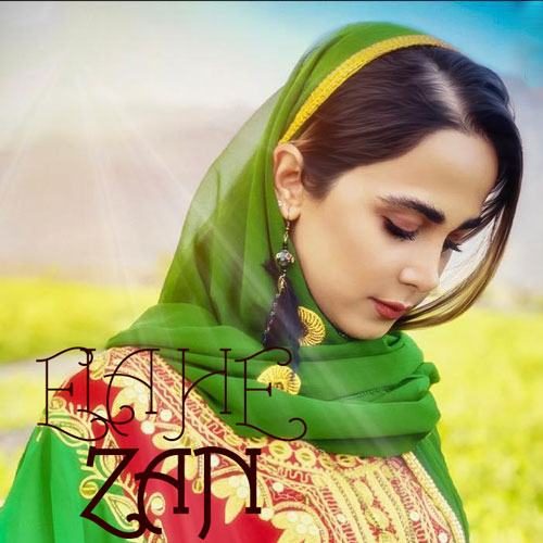دانلود آهنگ بسیار زیبا از الهه جهادگر زن