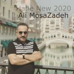 دانلود حفله جدید ۲۰۲۰ از علی موسی زاده