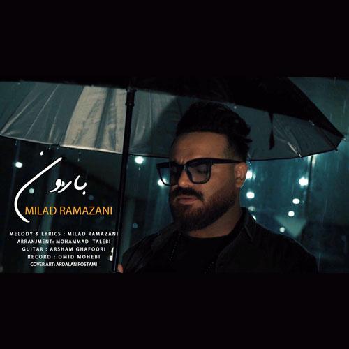 دانلود آهنگ جدید بندری میلاد رمضانی بارون