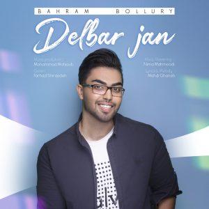 دانلود آهنگ جدید بهرام بلوری بنام دلبر جان