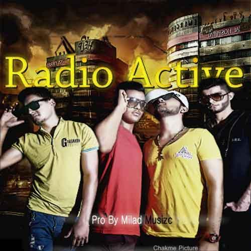 رادیو اکتیو آهنگ جدید و فوق العاده گروه سلول
