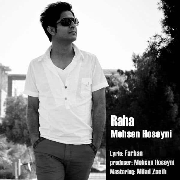 محسن حسینی آهنگ جدید و غمگین بنام رها