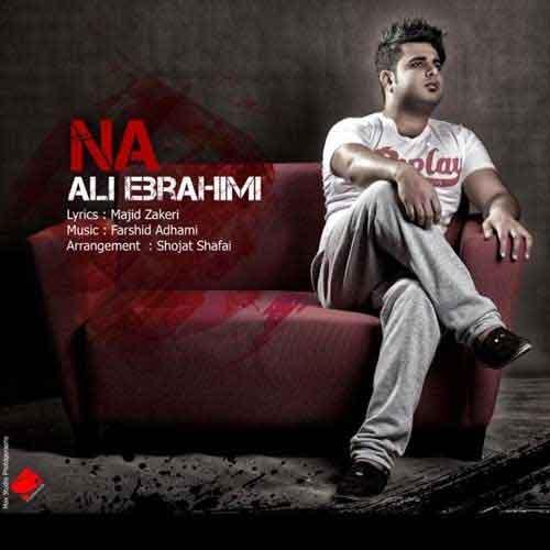 دانلود آهنگ جدید علی ابراهیمی بنام نه