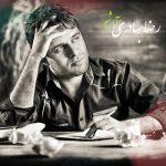 دانلود آهنگ جدید بندری علی موسی زاده بنام طلبه بودوم – رضا بهادری