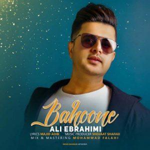 دانلود آهنگ علی ابراهیمی بنام بهونه