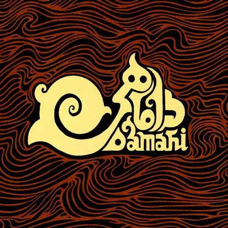 دانلود آلبوم گروه داماهی بنام داماهی
