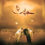 اثری جدید از عرفان محمد زاده بنام خداحافظی آخر
