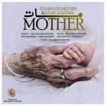 دانلود آهنگ جدید عیسی بلوچستانی و ساسان شاهزری مادر