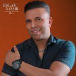 دانلود حفله جدید از اسلام نظری و وحید آور 1399