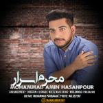 دانلود اهنگ جدید از محمدامین حسن پور محرم اسرار